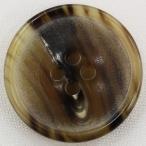 本水牛ボタン (ツヤ消し・ミディアムブラウン) 19mm 1個入 天然素材 HB310-MB  (スーツ・ジャケット向) ボタン 手芸 通販