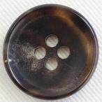 本水牛ボタン (ミディアムブラウン) 23mm 1個入 天然素材 HBK7200-MB (ジャケット・コート向) ボタン 手芸 通販