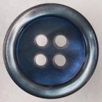 プラスチックボタン K5(青) 15mm 1個入 (カラフル・貝調) IPS5 (シャツ・ブラウス・ジャケット・スーツ袖向) ボタン 手芸 通販
