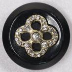 ビジューボタン IV085-G09(黒xゴールドxクリスタル) 18mm (スワロフスキー社製ラインストーン付)  6個入 ボタン 手芸 通販