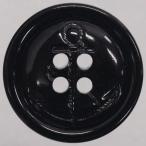 ラクトボタン (後染め黒) 30mm 1個入  カゼイン素材の高級ボタン LE6021B (ジャケット・コート向) ボタン 手芸 通販