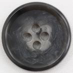 BF1800-06 10mm 1個入 / 水牛調のプラスチックボタン