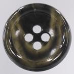 プラスチックボタン 65(緑系) 23mm 1個入 (水牛調) OLD5 (ジャケット向) ボタン 手芸 通販