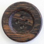 木ボタン(ウッドボタン) (濃茶) 25mm 1個入 天然素材 OW503-4 (ジャケット・コート向) ボタン 手芸 通販