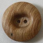 OW6200-1  20mm 1個入 / 天然素材・木(ウッド)ボタン