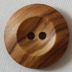 木ボタン(ウッドボタン) (茶・ナチュラル) 15mm 1個入 天然素材 OW6900-1 (シャツ・ブラウス・ジャケット・スーツ袖向) ボタン 手芸 通販