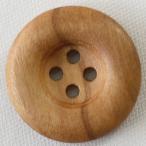 木ボタン(ウッドボタン) (茶・ナチュラル) 25mm 1個入 天然素材 OW798-1 (ジャケット・コート向) ボタン 手芸 通販