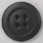 本革ボタン (濃茶) 23mm 1個入 (表・四つ穴)  天然素材 (レザーボタン) SP41-4 (ジャケット・コート向) ボタン 手芸 通販