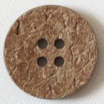 木ボタン(ウッドボタン) (茶・ヤシボタン/四つ穴) 25mm 1個入 天然素材 TIP13 (ジャケット・コート向) ボタン 手芸 通販