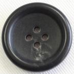 スコッチボタン(水牛調・プラスチック) (濃グレー) 23mm UNICORN770-08(濃グレー) 1個入  ボタン 手芸 通販