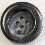 スコッチボタン(水牛調・プラスチック) (グレー) 25mm UNICORN777-06(グレー) 1個入  ボタン 手芸 通販