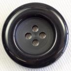 スコッチボタン(水牛調・プラスチック) (黒) 20mm UNICORN777-09(黒) 1個入  ボタン 手芸 通販