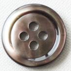 貝ボタン (黒蝶貝) 23mm 染色できる貝ボタン 1個入 天然素材 USB17 (ジャケット・コート向) ボタン 手芸 通販