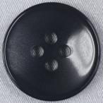 プラスチックボタン 099(黒) 13mm 10個入 (貝調) VE9470 (シャツ・ブラウス向) ボタン 手芸 通販