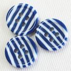 プラスチックボタン VE9541-1(青x白) 15mm 1個入 (柄・模様) ボタン 手芸 通販