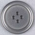 プラスチックボタン 07(グレー系) 20mm 1個入 (貝調) VGN1013 (スーツ・ジャケット向) ボタン 手芸 通販