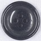 プラスチックボタン 99(黒) 30mm 1個入 (貝調) VGN1014 (ジャケット・コート向) ボタン 手芸 通販