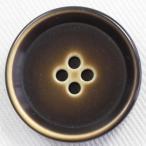 プラスチックボタン 45(茶系) 25mm 1個入 (ナット調) VT108 (ジャケット・コート向) ボタン 手芸 通販