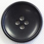 プラスチックボタン 09(黒) 30mm 1個入 (ナット調) VT84 (ジャケット・コート向) ボタン 手芸 通販