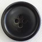 プラスチックボタン 08(グレー系) 25mm 1個入 (ナット調) VT90 (ジャケット・コート向) ボタン 手芸 通販
