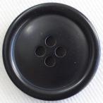 プラスチックボタン 09(黒) 25mm 1個入 (ナット調) VT90 (ジャケット・コート向) ボタン 手芸 通販