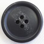 プラスチックボタン 09(黒) 23mm 1個入 (水牛調) VT98 (ジャケット向) ボタン 手芸 通販