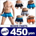 ボクサーパンツ BOXER PANTS5カラー メンズ ゆうパケット利用可能代引き不可