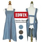 エプロン おしゃれ 大きいサイズ EDWIN デニム h型