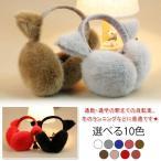 レディースイヤーマフ耳あて女性耳カバー耳当て防寒グッズイヤーマフラー猫の耳型イヤーウォーマー防寒対策キュート可愛いアウトドア