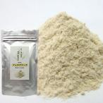 フェヌグリークパウダー100g 高純度胚乳粉末