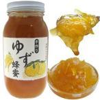 無添加 ゆず蜂蜜 940g×5本セット 徳島産無農薬ゆず