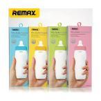 REMAX MILKY BOTTLE(ミルキーボトル) RPP-29-GN  哺乳瓶の形をした5500mAh 薄型モバイルバッテリー ちくび部分が光
