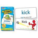 フラッシュカード:ACTION WORDS(英語で動詞を学ぶ)/単語カード