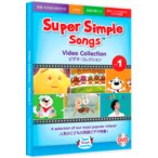 SUPER SIMPLE SONGS DVD -VIDEO COLLECTION -Vol.1/洋書絵本