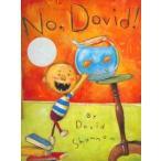 NO,DAVID!/名作絵本/だめよ、デイビッド/ビッグブック/洋書/名作こどもの本
