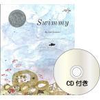 SWIMMY スイミー (CD付き絵本)/洋書絵本/こどもの英語多読