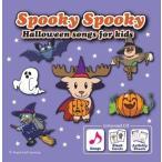 Spooky Spooky �ϥ�������