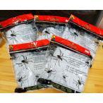 飾り付け用・蜘蛛の巣ネット/スパイダー/Halloween/大きなクモの巣カバー