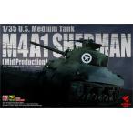 【35-010】1/35 M4A1シャーマン(中期型)