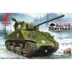 【35-019】1/35  アメリカ中戦車  M4A3(76)Wシャーマン