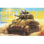 【35-025】1/35  アメリカ中戦車M4A1シャーマン 初期型 (直視バイザー型)