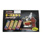 扇屋食品 チーズおやつ ブラックペッパー入り(48本入)×40箱 代引き・同梱不可