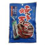 小島食品工業 おつまみ 珍味 PN300 焼あごピロ 32g×50袋 代引き・同梱不可