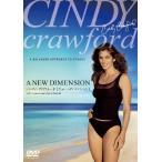 【送料無料】シンディ・クロフォード ニュー・ディメンション [DVD]【在庫限り】