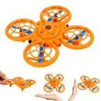 Flycreat 最新版 ドローン ラジコン ミニドローン ドローン玩具 男の子おもちゃ オモチャ フライング玩具 ジェスチャー制御 自動回