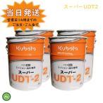 クボタ純オイル 20L缶 スーパーUDT2 ミッション・油圧兼用 農業機械用ミッションオイル 4缶セット