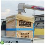 SANYO/三洋 ロンバッグHG 型式HPS-13 1300リットル(約26袋) 素材:PP