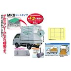 ホクエツ/もみがらコンテナ MKS-4 コンテナ(収納器) シートタイプ 軽トラック用