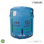 田中産業 スタンドバッグスター 1700LRC(ライスセンター用) 素材:メッシュ 最大重量:1000kg