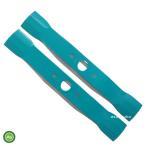 ウイングモアー用 替刃 バーナイフ SW355(幅広) 1セット(2枚入り) オーレック / 共立 / アグリップ